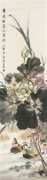 花鸟 立轴 纸本 - 金梦石 - 文物公司旧藏暨海外回流 - 2010秋季艺术品拍卖会 -收藏网