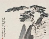 陈毅诗意 镜片 设色纸本 - 何海霞 - 中国书画 - 2010秋季艺术品拍卖会 -收藏网