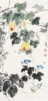 花卉 立轴 纸本 - 王雪涛 - 中国书画 - 2010年秋季书画专场拍卖会 -收藏网
