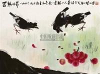 荔熟时节 镜片 设色纸本 - 127105 - 国画 陶瓷 玉器 - 2010秋季艺术品拍卖会 -收藏网