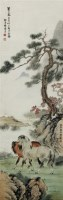 双骏图 - 马晋 - 2010上海宏大秋季中国书画拍卖会 - 2010上海宏大秋季中国书画拍卖会 -收藏网