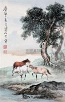 春山三骏 立轴 设色纸本 - 溥佺 - 中国书画(一) - 2010年秋季艺术品拍卖会 -收藏网