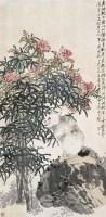 王  震(1867~1938)  夹竹桃图 -  - 中国书画海上画派作品 - 2005年首届大型拍卖会 -收藏网