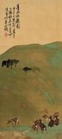 青山放鹿图 立轴 设色缉本 - 朱屺瞻 - 中国书画 - 2010秋季艺术品拍卖会 -中国收藏网