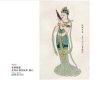 伎乐菩萨 -  - 书画 - 2010年大型精品拍卖会 -收藏网