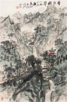朱恒 层峦积翠 立轴 设色纸本 - 朱恒 - 朱恒艺术专题 - 2006年秋季精品拍卖会 -中国收藏网