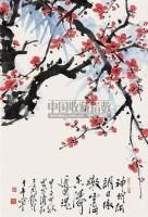 红梅图 立轴 纸本 - 于希宁 - 中国书画(下) - 2010瑞秋艺术品拍卖会 -收藏网