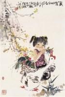 吴永良  春暖细语 - 吴永良 - 中国书画(上) - 2006夏季大型艺术品拍卖会 -收藏网