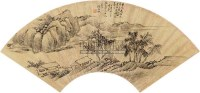 远帆图扇面 镜心 水墨纸本 - 钱维城 - 中国书画专场 - 2010年秋季艺术品拍卖会 -收藏网
