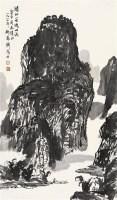 清江一曲绕山流 镜框 水墨纸本 - 方济众 - 中国书画 - 2010秋季艺术品拍卖会 -收藏网