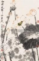 白荷 镜心 设色纸本 - 张仁芝 - 中国书画(二) - 2006春季拍卖会 -中国收藏网
