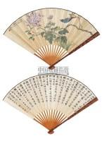 花鸟 书法 -  - 中国书画成扇 - 2006春季大型艺术品拍卖会 -中国收藏网