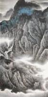 山水 立轴 纸本 - 冯大中 - 中国书画 - 2010年秋季书画专场拍卖会 -收藏网