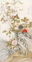 花卉 立轴 纸本设色 - 金城 - 中国近现代书画  - 2010秋季艺术品拍卖会 -收藏网
