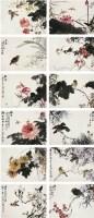 张辛稼(1909~1991) 花鸟 - 张辛稼 - 中国书画近现代名家作品专场 - 2008年秋季艺术品拍卖会 -收藏网