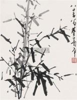 墨竹图 镜片 水墨纸本 - 董寿平 - 中国书画一 - 2010年秋季艺术品拍卖会 -收藏网