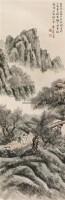 山水 立轴 纸本 - 陆恢 - 文物公司旧藏暨海外回流 - 2010秋季艺术品拍卖会 -收藏网