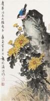 菊花八哥 立轴 设色纸本 - 黄幻吾 - 中国书画 - 2010秋季艺术品拍卖会 -收藏网