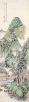青绿山水 立轴 纸本设色 - 吴徵 - 中国近现代书画  - 2010秋季艺术品拍卖会 -收藏网