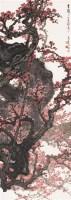 红梅 镜心 设色纸本 - 134090 - 中国书画(一) - 2006春季拍卖会 -收藏网