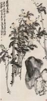 卢桔夏熟图 立轴 设色纸本 - 116056 - 中国书画五 - 2010秋季艺术品拍卖会 -收藏网