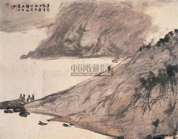 傅抱石(1904~1965)  飞瀑听泉图 -  - 中国书画近现代十位大师作品 - 2005年首届大型拍卖会 -收藏网