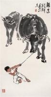 归途 立轴 设色纸本 - 张广 - 中国书画 - 第54期书画精品拍卖会 -收藏网