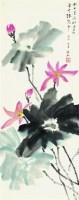 黄永玉 花卉 - 116723 - 中国书画  - 上海青莲阁第一百四十五届书画专场拍卖会 -收藏网