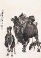 瀚海之舟 立轴 水墨纸本 - 7693 - 中国书画(一) - 2006春季拍卖会 -收藏网