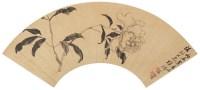 张迺耆 花卉 扇面 设色纸本 - 123404 - 古代书画专场 - 2006年秋季精品拍卖会 -收藏网