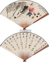 花鸟 成扇 纸本 - 唐云 - 中国书画(上) - 2010瑞秋艺术品拍卖会 -收藏网