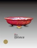 钧窑花口洗 -  - 瓷器 - 2010年大型精品拍卖会 -中国收藏网