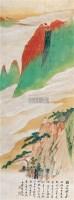 """华山云海 立轴 设色纸本 - 慕凌飞 - 中国书画 - 2010秋季""""天津文物""""专场 -收藏网"""