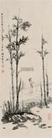 竹林春锄 镜片 设色纸本 - 21149 - 中国书画(二) - 2010年秋季艺术品拍卖会 -收藏网