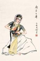 阿老 南亚之舞 硬片 - 阿老 - 中国书画、油画 - 2006艺术精品拍卖会 -收藏网