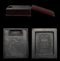 張太平製眉紋歙硯 -  - 文房清玩 历代名砚专场 - 2008年春季拍卖会 -收藏网