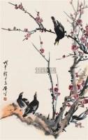 花鸟 立轴 设色纸本 - 116837 - 中国书画(二) - 2006春季拍卖会 -收藏网