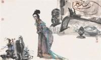 仕女 镜片 纸本 - 傅小石 - 中国书画(下) - 2010瑞秋艺术品拍卖会 -收藏网