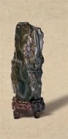 翠璧流霞 -  - 文房清玩 首届历代供石专场 - 2008年秋季艺术品拍卖会 -中国收藏网