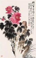 陆抑非  绰约丰姿 - 131055 - 中国书画(上) - 2006夏季大型艺术品拍卖会 -收藏网
