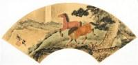 溥佐 双骏图 扇面镜心 - 溥佐 - 中国书画、油画 - 2006艺术精品拍卖会 -中国收藏网