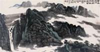 山水 镜心 设色纸本 -  - 名家书画·油画专场 - 2006夏季书画艺术品拍卖会 -收藏网