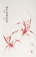 溥佐 兰草 立轴 - 溥佐 - 中国书画、油画 - 2006艺术精品拍卖会 -中国收藏网