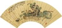 博古 扇面 纸本 - 孔小瑜 - 扇面小品 - 2010秋季艺术品拍卖会 -收藏网