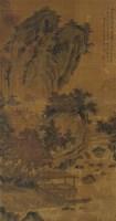 溥儒 山水 立轴 绢本 - 1518 - 中国书画、油画 - 2006艺术精品拍卖会 -收藏网