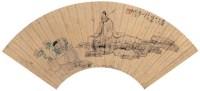 高士 扇片 设色纸本 - 任薰 - 扇画·古代书画专场 - 2006夏季书画艺术品拍卖会 -收藏网