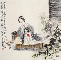 冯远 人物 - 冯远 - 中国书画  - 上海青莲阁第一百四十五届书画专场拍卖会 -收藏网