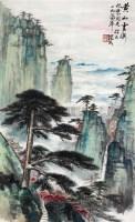 黄山云海 立轴 设色纸本 - 周怀民 - 中国书画(二) - 2010年秋季艺术品拍卖会 -收藏网