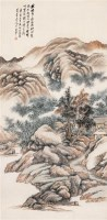 顾麟士 辛酉(1921年)作 松山读书图 轴 设色纸本 - 4779 - 中国近现代书画 - 2006艺术品拍卖会 -收藏网