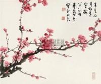 红梅 镜框 设色纸本 - 116631 - 中国书画五 - 2010秋季艺术品拍卖会 -收藏网